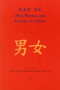 NAN NÜ men, women and gender in China