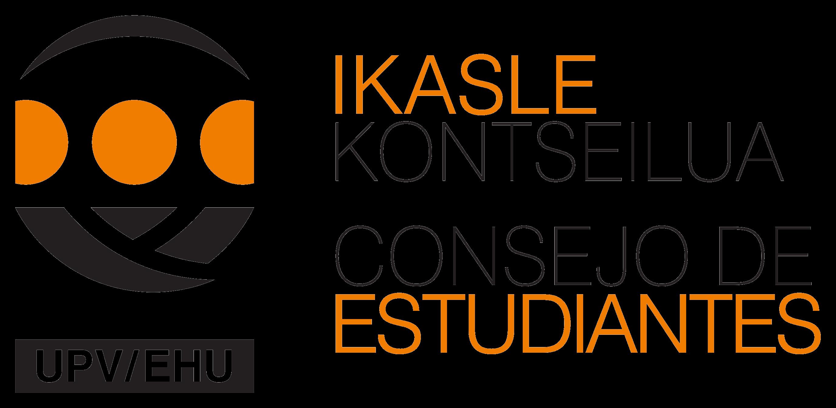Logotipo-EHU
